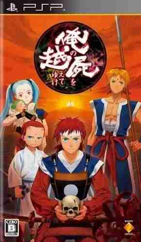 Descargar Ore No Shikabane Wo Koete Yuke v2 [JAP][PATCH TODOS CFW][bixu] por Torrent
